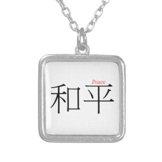 PAZ (el he'ping) en caracteres chinos Colgante Cuadrado