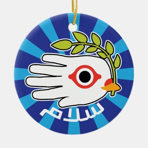 Paz en la escritura árabe ornamentos de navidad