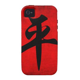 Paz en la pintura china de la caligrafía vibe iPhone 4 carcasa