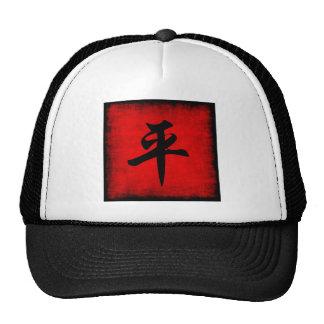Paz en la pintura china de la caligrafía gorros bordados