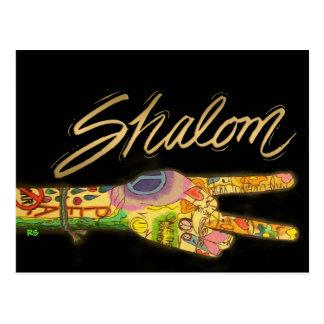 Paz - Shalom Postal