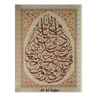 pedazo de caligrafía árabe postal