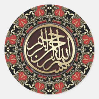 Pegatina árabe de la caligrafía de Bismillah del