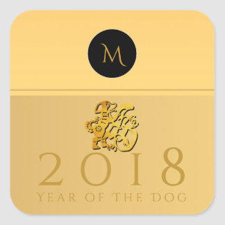 Pegatina chino 2018 del monograma S de Papercut