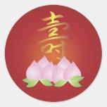 Pegatina chino del cumpleaños de la longevidad