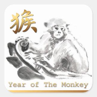 Pegatina chino del símbolo del oro del zodiaco del
