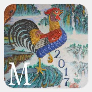 Pegatina Cuadrada Año chino del gallo, 2017, monograma