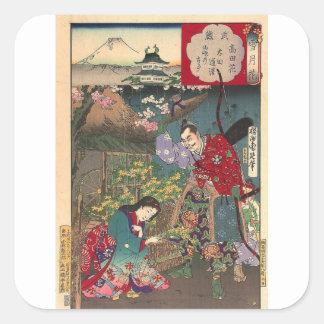 Pegatina Cuadrada Arte hermoso japonés del samurai del geisha
