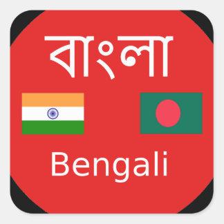 Pegatina Cuadrada Diseño bengalí de la lengua