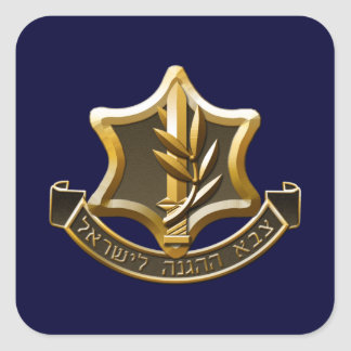 Pegatina Cuadrada Israel Defense Forces
