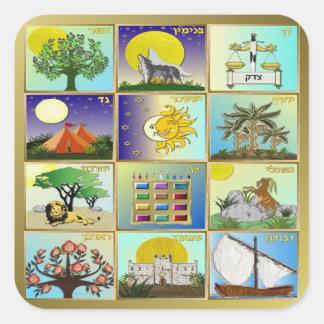 Pegatina Cuadrada Judaica 12 tribus de impresión del arte de Israel