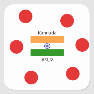 Pegatina Cuadrada Lengua del Kannada y diseño indio de la bandera