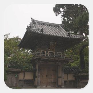 Pegatina Cuadrada Pegatinas japoneses de la entrada del jardín de té