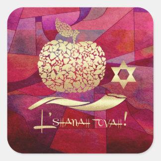 Pegatina Cuadrada Pegatinas judíos del regalo del Año Nuevo el |