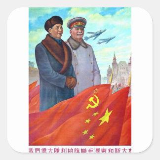 Pegatina Cuadrada Propaganda original Mao Zedong y Joseph Stalin