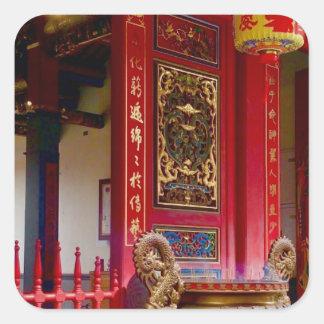 Pegatina Cuadrada Templo en Yilan, Taiwán