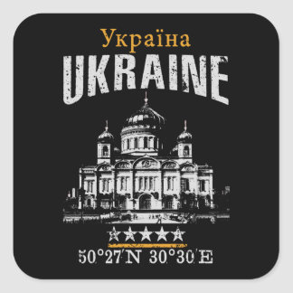 Pegatina Cuadrada Ucrania