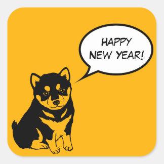 Pegatina cuadrado 2018 del perrito de la Feliz Año