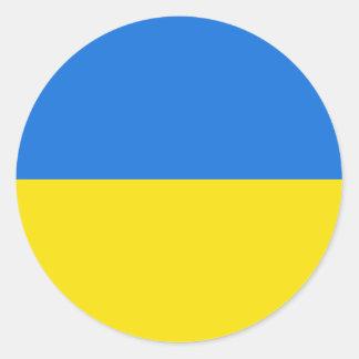 Pegatina de la bandera de Ucrania Fisheye
