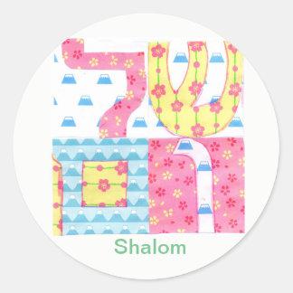Pegatina de Shalom
