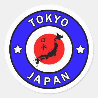 Pegatina de Tokio Japón
