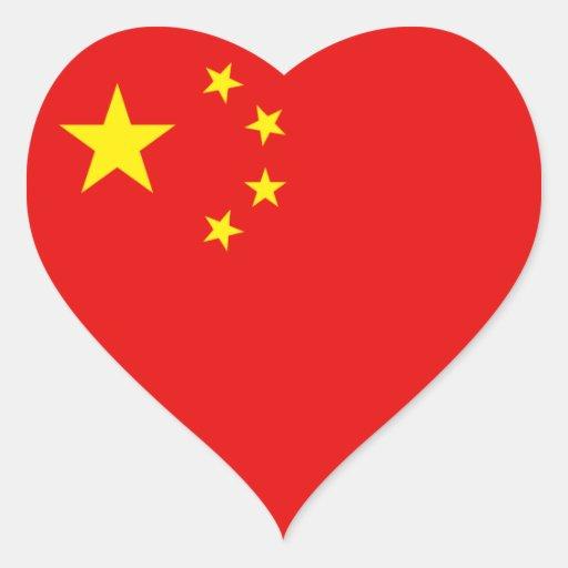 http://rlv.zcache.es/pegatina_del_corazon_de_la_bandera_de_china-r14770e2ba2ab45feb0f52e6ee092722e_v9w0n_8byvr_512.jpg