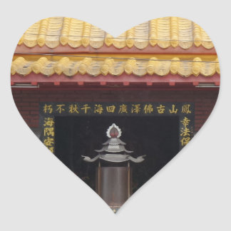 Pegatina del corazón de la entrada del templo