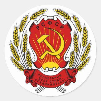 Pegatina del escudo de armas de Rusia URSS CCCP