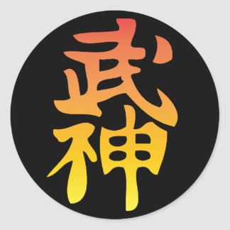Pegatina del kanji de Bujinkan