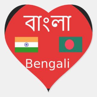 Pegatina En Forma De Corazón Diseño bengalí de la lengua