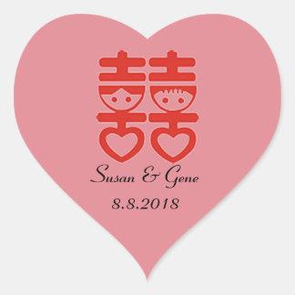Pegatina En Forma De Corazón Pegatinas chinos del corazón del boda