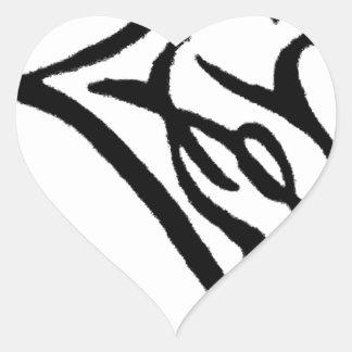 Pegatina En Forma De Corazón Reanudación japonesa de los caracteres