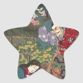 Pegatina En Forma De Estrella Arte hermoso japonés del samurai del geisha