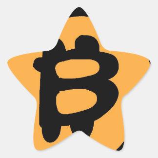 Pegatina En Forma De Estrella colección del bitcoin