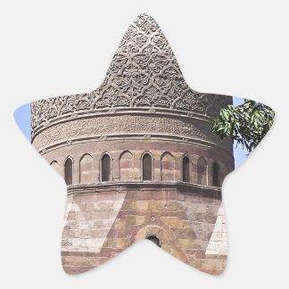 Pegatina En Forma De Estrella Cúpula de una mezquita en El Cairo