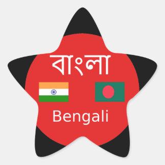 Pegatina En Forma De Estrella Diseño bengalí de la lengua