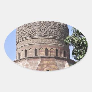 Pegatina Ovalada Cúpula de una mezquita en El Cairo