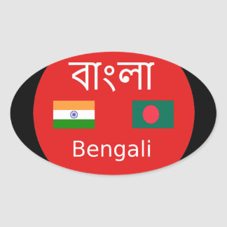 Pegatina Ovalada Diseño bengalí de la lengua