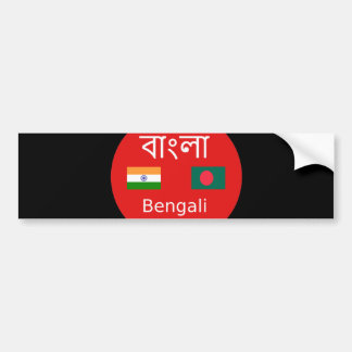 Pegatina Para Coche Diseño bengalí de la lengua