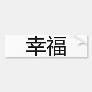 Pegatina Para Coche felicidad en chino y japonés