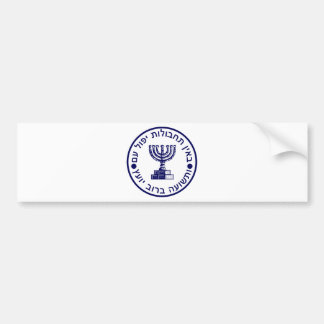 Pegatina Para Coche Sello del logotipo de Mossad (הַמוֹסָד)