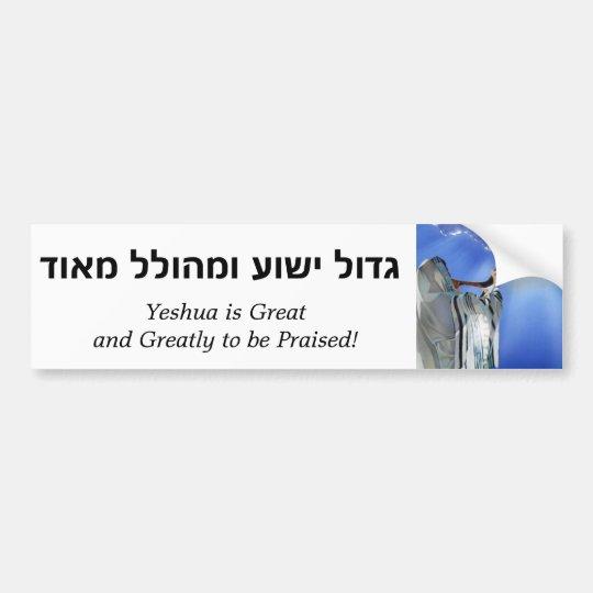 Pegatina Para Coche Yeshua es grande (hebreo)
