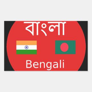 Pegatina Rectangular Diseño bengalí de la lengua