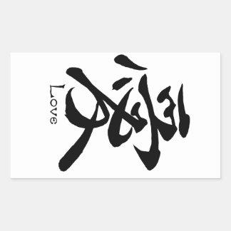 Pegatina Rectangular Símbolo japonés del kanji de la caligrafía del