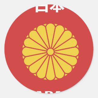 Pegatina Redonda - 日本 - 日本人 japonés