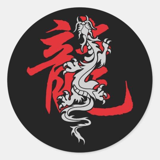Pegatina Redonda Año chino oriental asiático del dragón del zodiaco