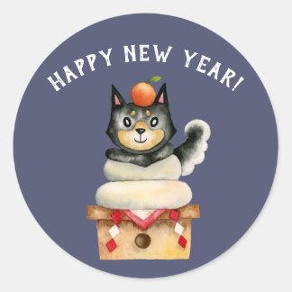 Pegatina Redonda Año Nuevo japonés de Mochi Shiba