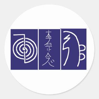 Pegatina Redonda ARTE simbólico: Reiki domina las herramientas de