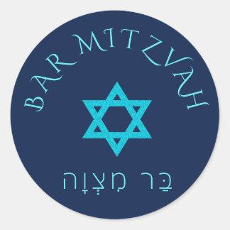 Pegatina Redonda Azul de Mitzvah de la barra