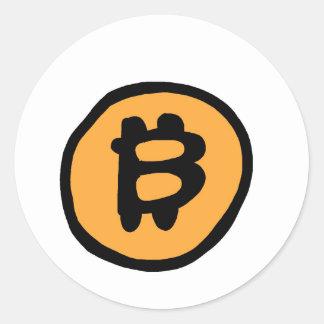 Pegatina Redonda colección del bitcoin